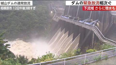 typhoon_01.jpg
